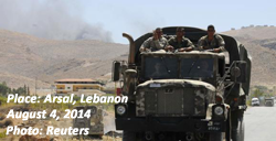 Arsal, Lenanon, August 4, 2014