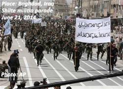 Shiite militia parading in Baghdad, Iraq