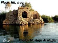 Hit, Iraq