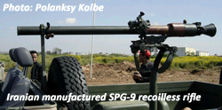 Iranian recoilless rifle