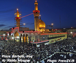 Great Mosque in Karbala, Iraq