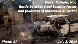 Karbala, Iraq, July 2, 2014
