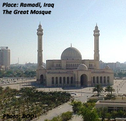 Ramadi, Iraq, mosque