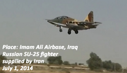 Iranian SU-25 fighter jet at Imam Ali Airbase, Iraq, July 1, 2014