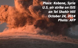 U.S. air strike on ISIS near Kobane, Syria