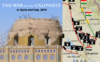 The War of the Caliphite