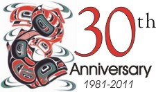 Moutnain in the Clouds by Bruce Brown: 25th Anniversary
